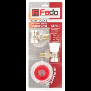 Комплект для подключения радиатора (KR01+KR02+FN01)