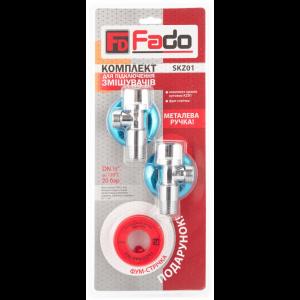 Комплект для подключения смесителя (2*KZ01+FN01)